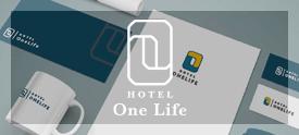 ホテルワンライフ梅田サイト。こちらをクリック