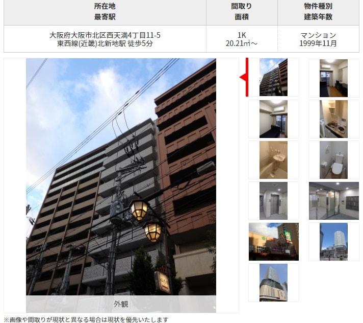 大阪のマンスリーマンション