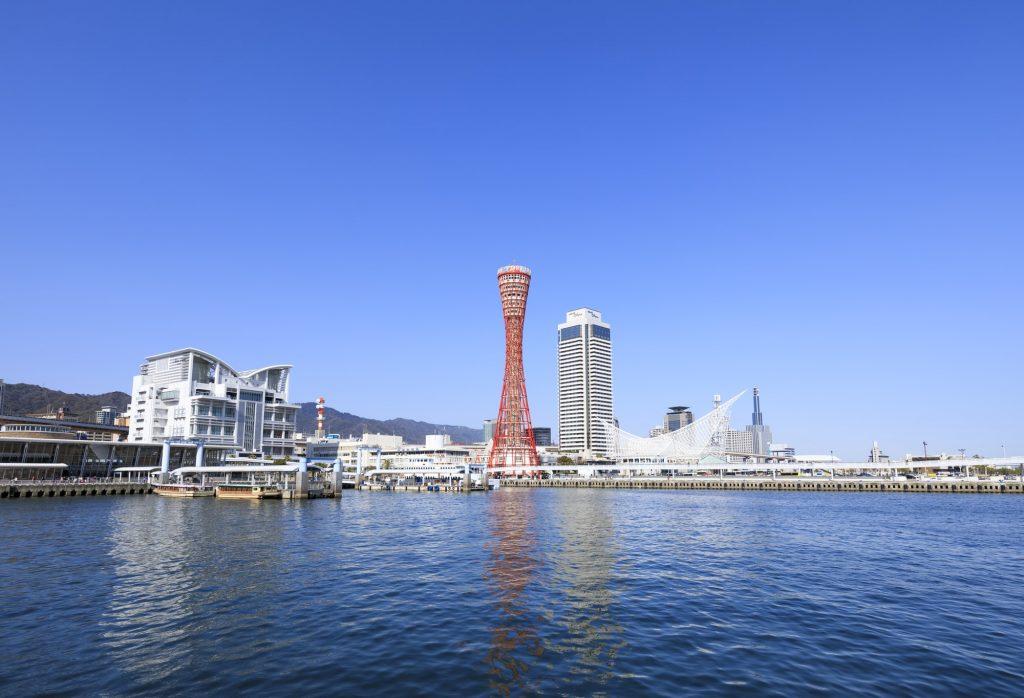 神戸 イメージ