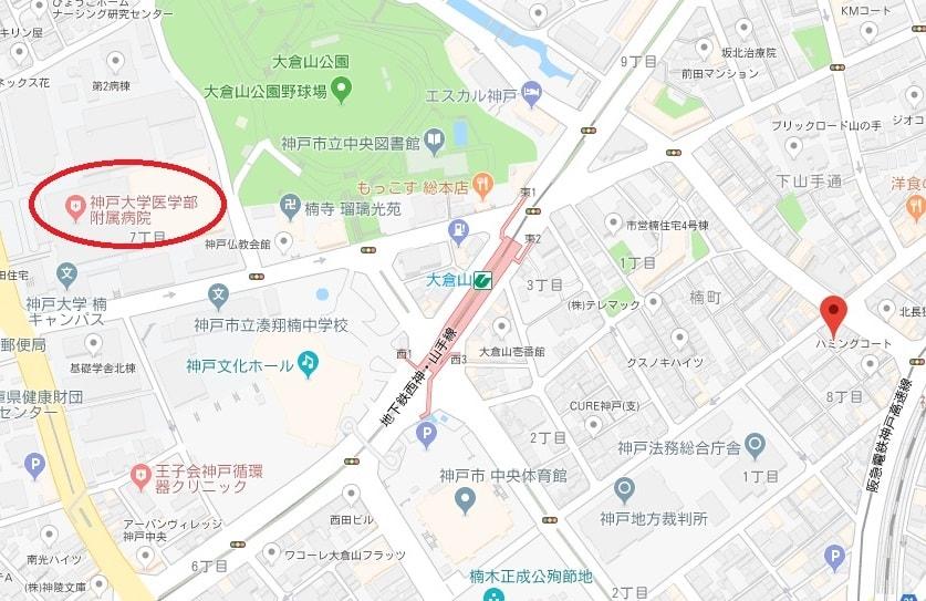 神戸医学部付属病院-min