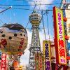 大阪でマンスリーマンションを検索する方に役立つ情報まとめ