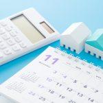 マンスリーマンションの利用期間に関してよくある質問と疑問