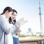 【東京観光】宿泊拠点選びで失敗しない6つのポイント・観光拠点おすすめ駅4選
