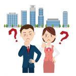 マンスリーマンションの意味とは|どんな人が利用するのに向いているのか?