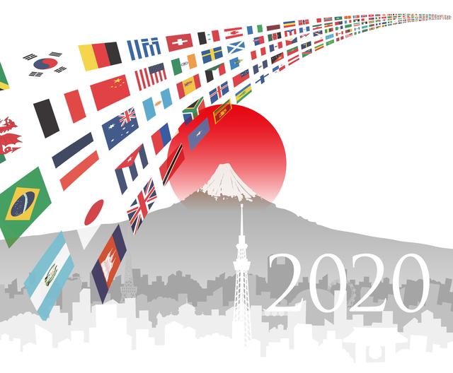 2020 東京