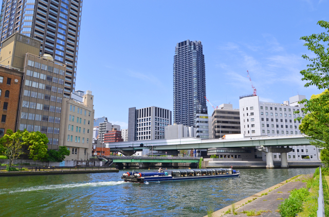 大阪 中央区