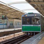 大阪で暮らす街を探す【3】大阪メトロ中央線で一人暮らしにオススメの駅3選
