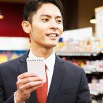 大阪市で安いスーパーはどこ?|安さが売りのスーパー4選とおすすめエリア