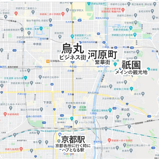 京都で長期滞在するときにおすすめの場所