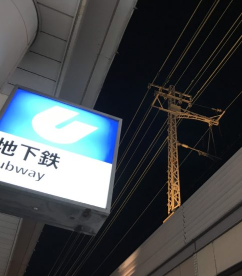 中・長期出張で和田岬に通勤される方には、マンスリーマンションがおすすめです!