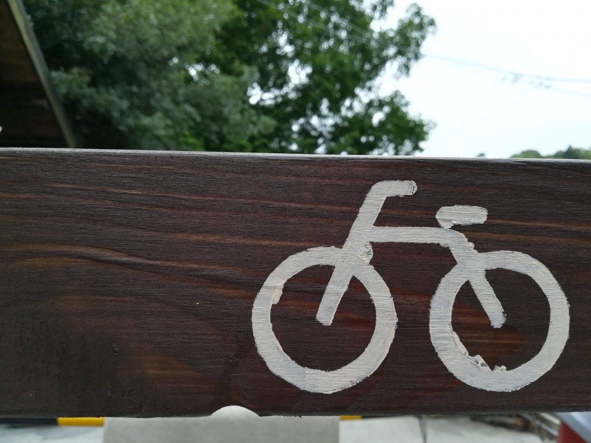 自転車通勤にいかがでしょうか?